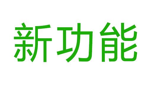 【观麦新功能】扫码入库,让生鲜产品入库效率提升100%