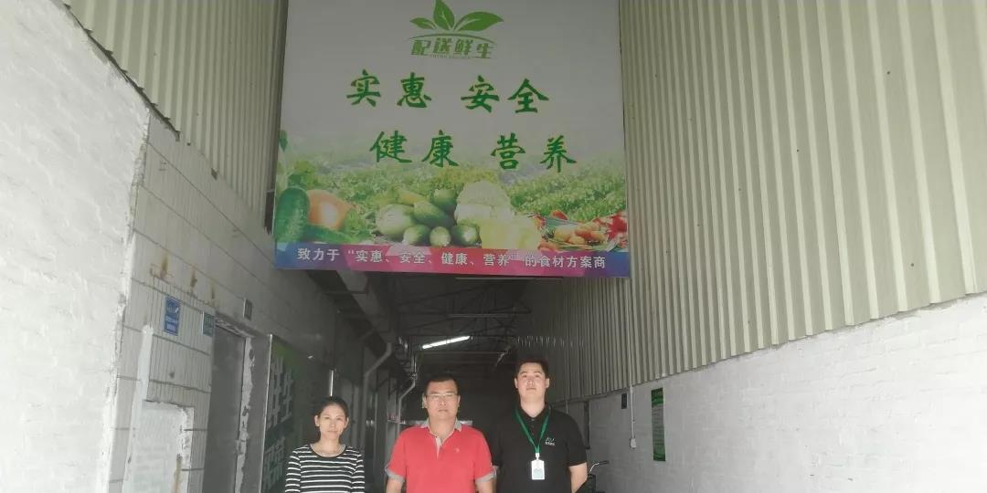 【案例】工业创业26载现转身农业,看伍永忠如何把农业当成工业做