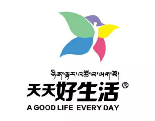 【案例】天天好生活要做西藏地区互联网+生鲜第一人